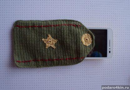 чехол для мобильного телефона погон купить вязание на заказ